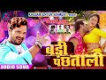 HD VIDEO - मरद अभी बच्चा बा | Khesari Lal Yadav | New Bhojpuri Hit Song 2017 | Special Hits