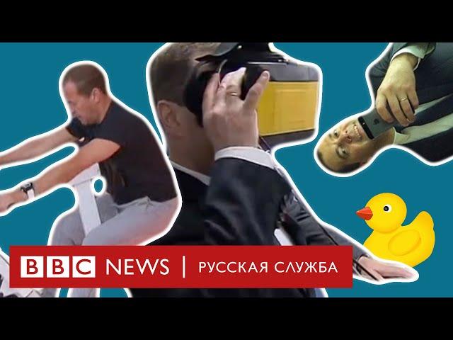 Мемы, протесты и селфи в лифте: чем запомнится Медведев на посту премьера