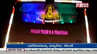 Pavan Travels bus failure, suffer passengers