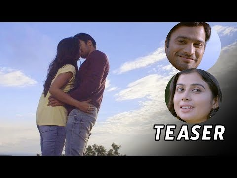 Neevalle Nenunna (2018) Movie Teaser | Telugu Latest Movie Trailers 2018 | NewsQube