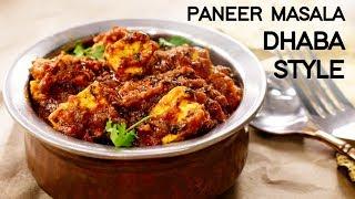 Paneer Masala Recipe - Dhaba Style Panner Dish | CookingShooking