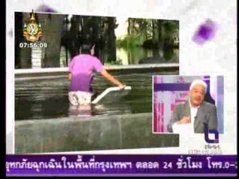 Bangkokpost-Morning Focus  Froc clarify suspicion of hoarding of relief items (31 10 2011).flv