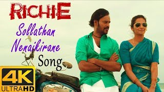 Sollathan Nenaikirane Song  Richie Movie Scenes  N