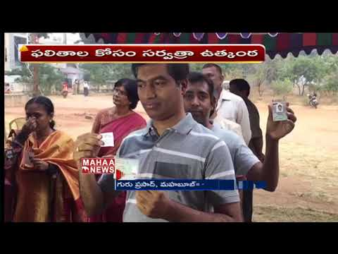 Districts Wise Report On Telangana Election 2018 Result   Telangana Updates   Mahaa News