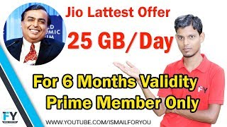Jio Diwali Offer Get Free 25GB/Day Data For 6 Months Only For Prime Member | Viral Fake News