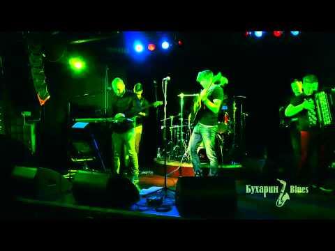 Бухарин Blues - Ни черта