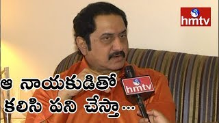 Hero Suman Face to Face over His Political Entry | Vizag