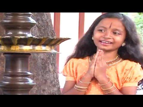 Keezhkavilamme Va - Chottanikkara Amma Devotional Songs | Malayalam...