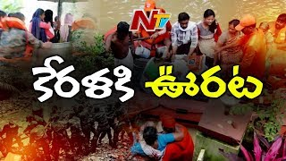 NDRF Speed Up Rescue Operations After Lifting Red Alert In 14 District - NTV - netivaarthalu.com