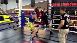 Утренняя тренировка бокс Иван Кирпа