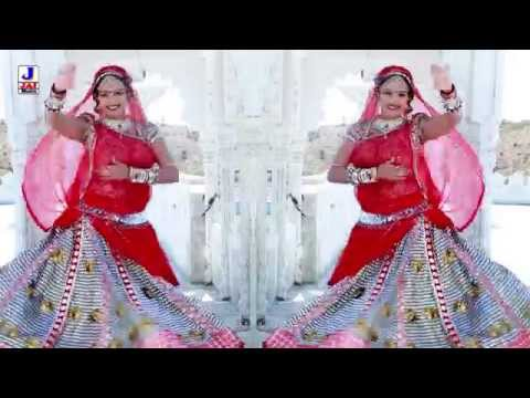 The To Sacha Ho Kuldevi | Rajasthani Latest Bhajan 2014 | Marwadi...