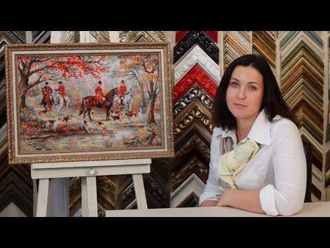 Достойные наборы для вышивания  от Риолис Старая улочка, Охота на лис