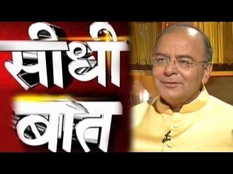 Seedhi Baat - Seedhi Baat: Arun Jaitley, Finance Minister