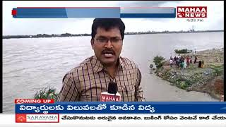 Heavy Discharge from Tungabhadra Dam