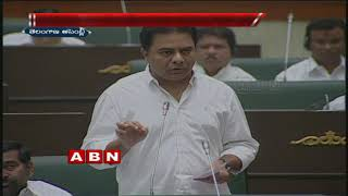 Minister KTR about Hyderabad Roads