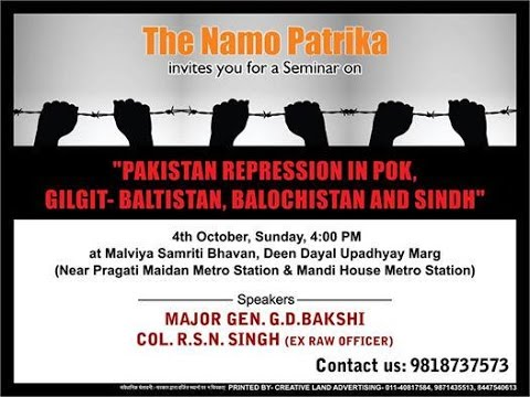 "Seminar on ""Pakistan Repression in POK,Gilgit- Baltistan, Balochistan and Sindh"""