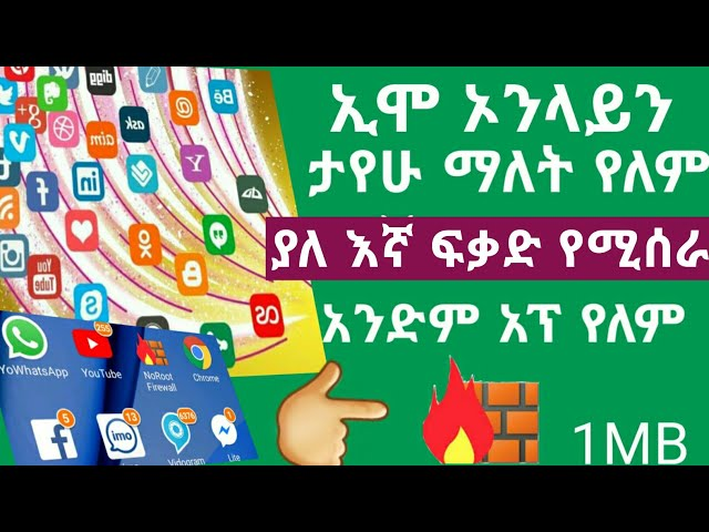 Ethiopia: Important Privacy Tips When Using Smart Phone