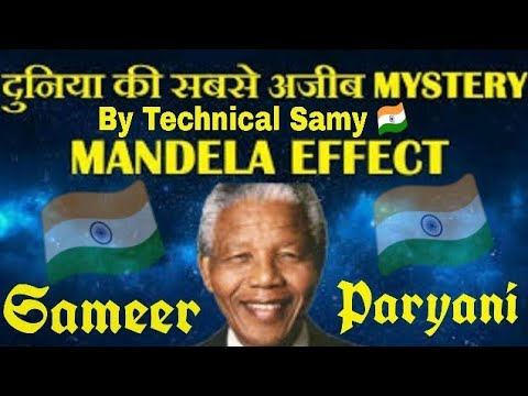 The Mind Blowing Mystery Of The World | Mandela Effect | Full Explained | By Technical Samy