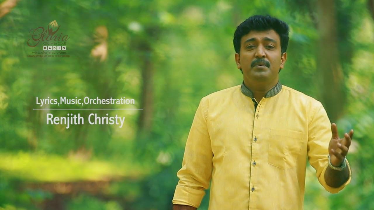 Trailer || Kannuneerode..Promo Song Video || Mg Sreekumar | Renjith Christy