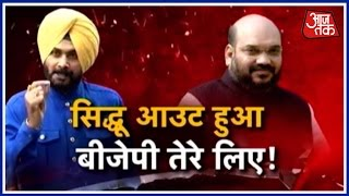 Navjot Singh Sidhu Breaks Ice Over Resignation From Rajya Sabha