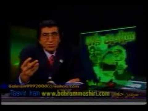 نگاهی به قوانین در ایران - Bahram Moshiri