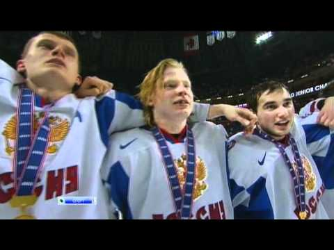 IIHF U-20 2011 Gold Medal. Russia wins! Russian anthem