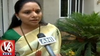 TRS MP Kavitha Reacts On KCR's Third Front