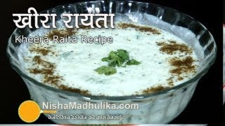 Kheera Raita Recipe - Cucumber raita recipe