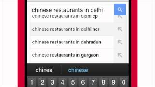 How to search using Google on your Android smartphone (Bengali)