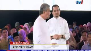 DIALOG TN50 DALAM PERSPEKTIF ISLAM DI USIM BERSAMA TPM  [21 FEB 2017]