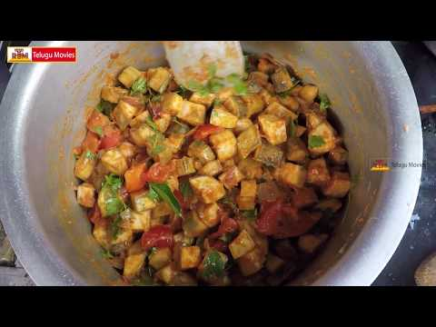 Aratikaya Pulusu - Raw Banana Curry Recipe | Andhra Special Recipes Making