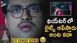 First Rank Raju BEST COMEDY Scene | Chetan | Brahmanandam | Vennela Kishore | 2019 Telugu Movies