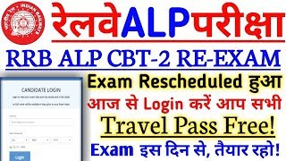 RRB ALP & Technician ( CBT-2 ) Re Exam Date Announced | Victory Classes