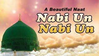 Nabi Un Nabi   New Naat Video 2016 - 2017   Naat E Rasool (saw) Pak