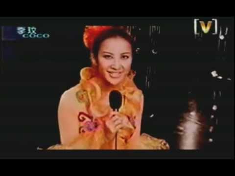 CoCo李玟 - 真情人 Music Video 拍摄花絮