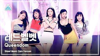 Download lagu [예능연구소 4K] 레드벨벳 직캠 'Queendom' (Red Velvet FanCam) @Show!MusicCore 210828