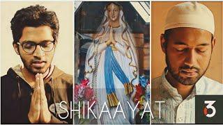 Three Quarters - Shikaayat (Official Video)