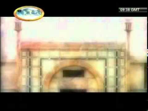 Na Tera Khuda Koi Aur Hay نہ تیرا خدا کوئی اور ہے video