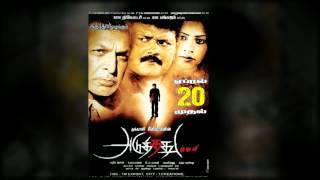 Maattuthavani - Tamil Movie Posters 2012