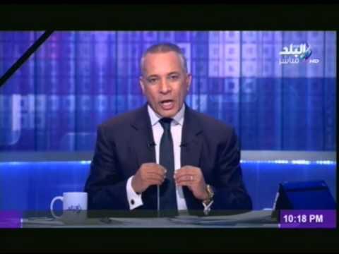 على مسئوليتي مع أحمد موسى | الجزء الثانى 31-1-2015