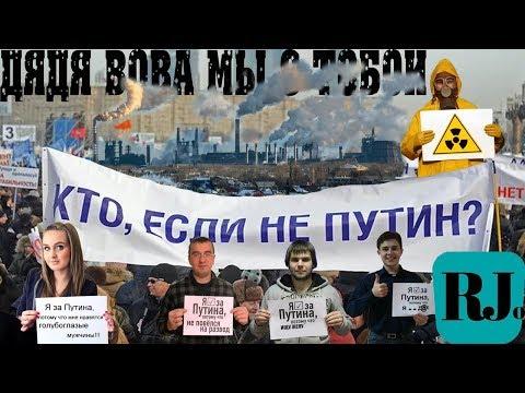 Триумф эпохи Путинского маразма...
