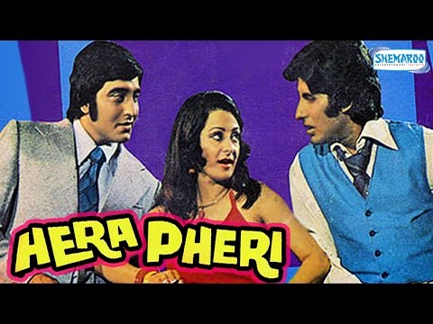 Hera Pheri (1976) - Superhit Comedy Movie - Amitabh Bachchan - Vinod Khanna - Saira Banu video