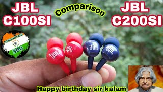 (HINDI)JBL c100si vs JBL c200si Comparison.. Which one is better?