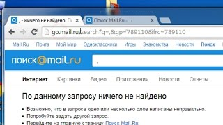 How to smartsputnik.ru( go.mail.ru) Homepage From IE, Chrome, Firfox