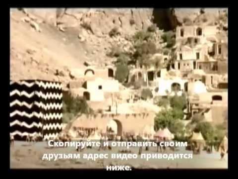 ЧУДЕСА КОРАНА - Научные и исторические феномены