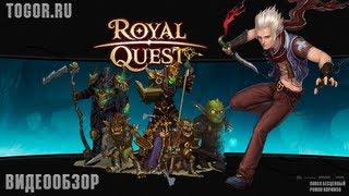 Royal Quest - Обзор