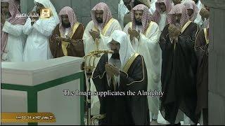 FULL HD Makkah Tahajjud Ramadan 1437 (2016) Night 27 صلاة التهجد من مكة المكرمة الليلة