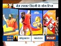 How to slow down ageing with Yoga asanas, Swami Ramdev is here to tell- Video