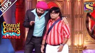 Kapil As Sidhu Paaji, Meets Kiku Sharda  | Comedy Circus Ke Ajoobe