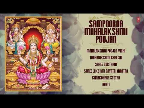Diwali Pooja Vidhi Lakshmi Chalisa Suktham Kanakdhara Lakshmi...